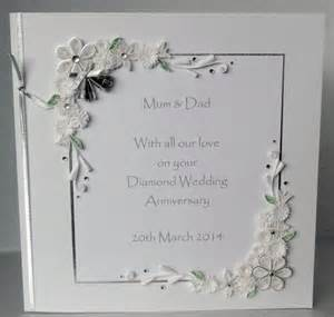 Handmade Wedding Albums Diamond 60th Wedding Anniversary Card Folksy