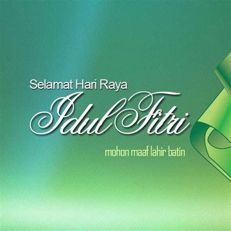 Ramadan Lebaran 7 7 best kartu lebaran images on eid greeting