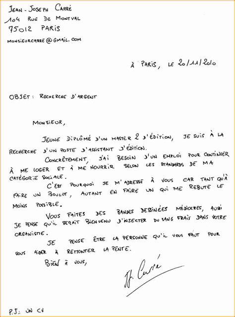 Présentation Lettre De Motivation Mise En Page 8 Mise En Page Lettre De Motivation Manuscrite Exemple Lettres