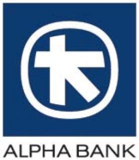 alpha bank deutschland κινημα υπερβαση πουλαγε