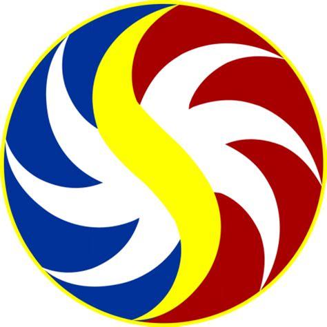 Sweepstakes Processing Center - pcso asap program 2015 iweb ph