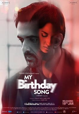 my song wiki my birthday song