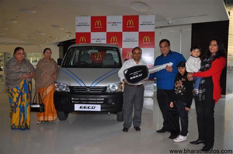 Mcdonalds Suzuki Maruti Suzuki And Mcdonalds Announce Eeco Meal Winners
