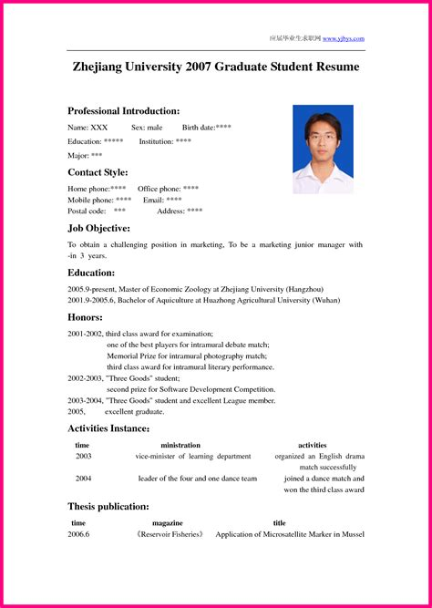 cv layout student phd thesis template latex stanford