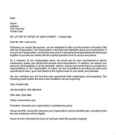 appointment letter as per labour sle offer letter template business