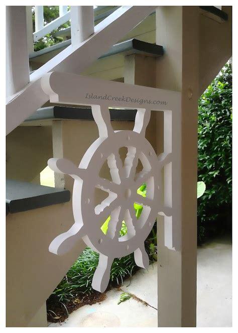 Decorative Porch Brackets Captain S Wheel Decorative Porch Corner Brackets For Your