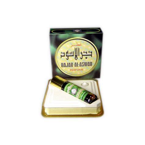 Parfum Surrati surrati perfumes concentrated perfume hajar al aswad