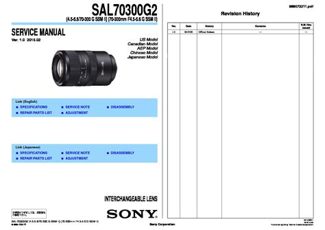Sony Sal70300g Service Manual Free Download
