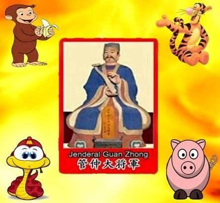 Kaos Imlek Shio Monyet Api inilah peruntungan 12 shio di tahun monyet api 2016
