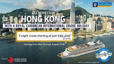 cruises hong kong to singapore hong kong cruise best deals for cruises to hong kong tirun
