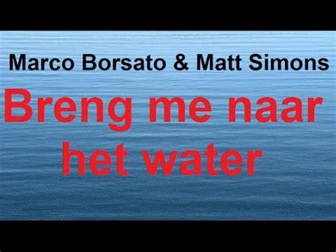 matt simons with you lyrics marco borsato matt simons breng me naar het water