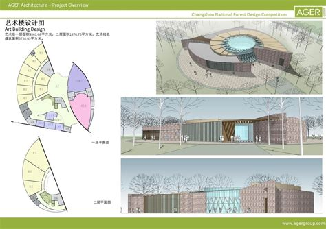 home concept design center leo blogs how to design landscape in sketchup