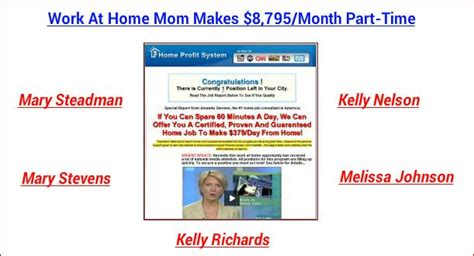 what is home profit system scam or legit avert scams