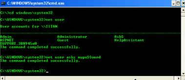 how to hack desktop administrator account password in hack windows admin hackersonlineclub