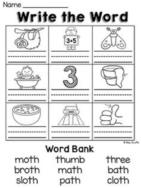 Th Sound Worksheets Kindergarten