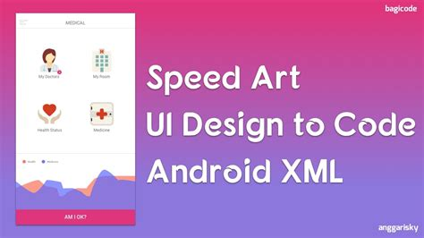 online design android xml 7 minutes ui design to android xml youtube