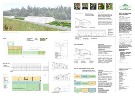 design criteria of greenhouse snoleaf cascadia gbc greenhouse competition seattle