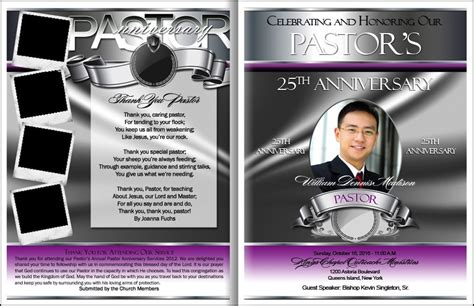 prestigious pastor anniversary program pastor