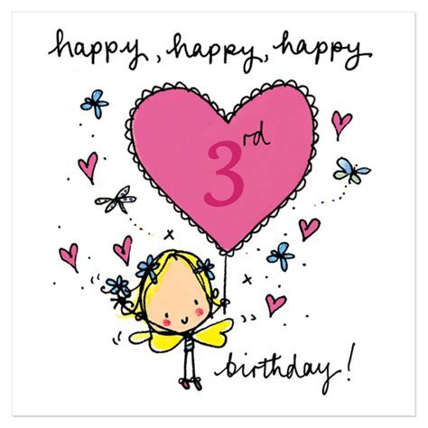 Happy, happy, happy 3rd birthday! ? Juicy Lucy Designs