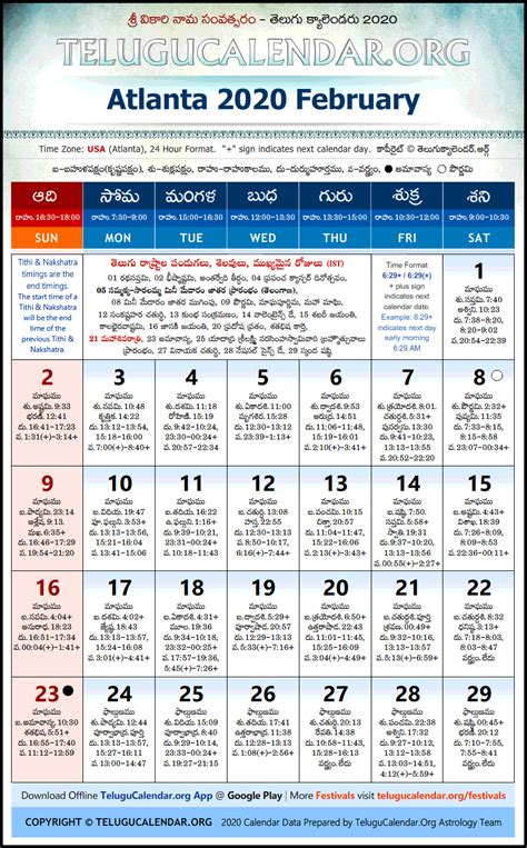 atlanta telugu calendars  february festivals