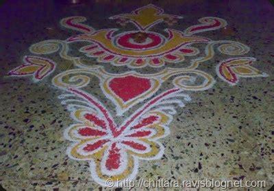 tulsi pooja rangoli chittara rangoli pattern designs  sarees floor jewellery roof top mehandi