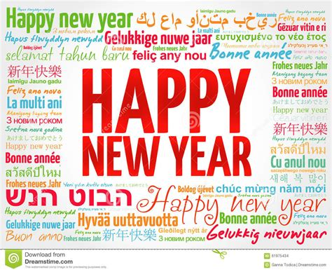 new year congratulation word happy new year in different languages greeting card stock