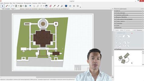 free layout scrapbook sketchup как установить дополнительные наклейки scrapbooks для