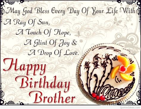 happy birthday brothers quotes  sayings