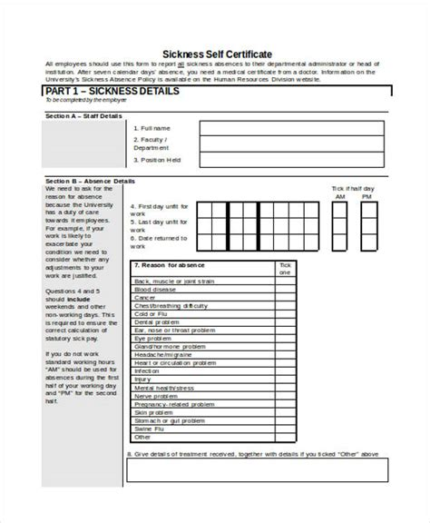 self certification form template certificate forms in word