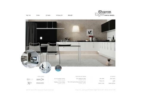 home interior websites interior design website v2 by missnasuta on deviantart