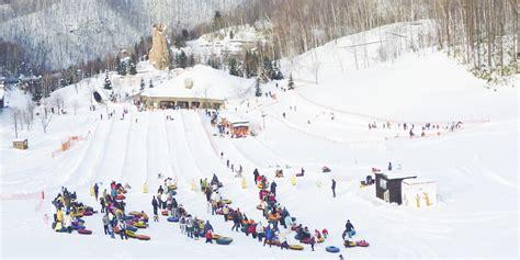 Country Home Plans takino suzuran hillside park snow world welcome to sapporo