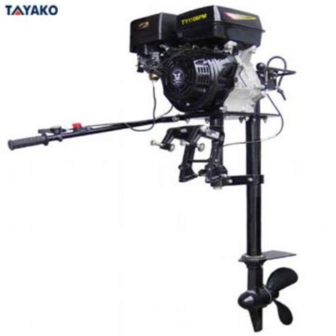 used outboard motors new york outboard motors electric start used outboard motors for