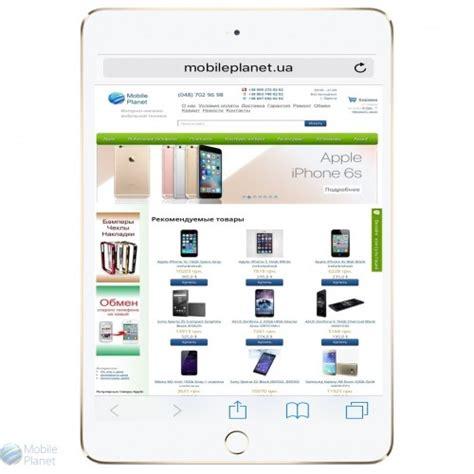 Mini 4 32gb Gold Cell Wifi Garansi Internasional 1 Tahun apple mini 4 4g 16gb gold mobileplanet