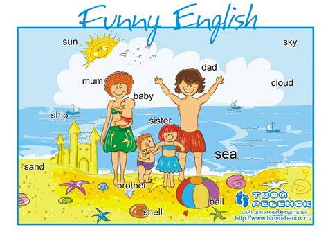 Weekend картинки на английском