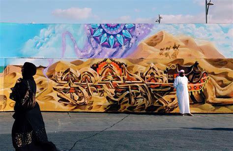 graffiti wallpaper dubai world s longest graffiti in dubai pictures what s on
