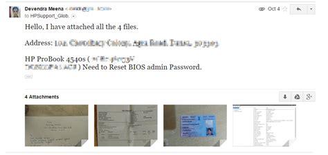 reset bios admin password how to reset and delete bios password
