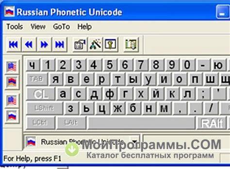 free download russian phonetic keyboard layout russian phonetic keyboard for windows 7 download