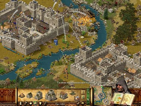 download mod game stronghold crusader stronghold crusader mod