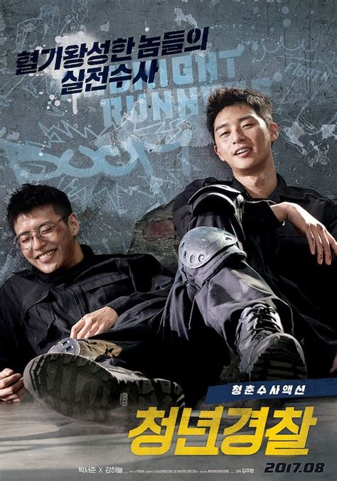 film korea midnight runners 183 best channel fight martial arts kung fu movies