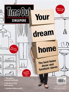 in the march issue of the best home decor and furniture furniture and home decor stores kisekae rakuen com