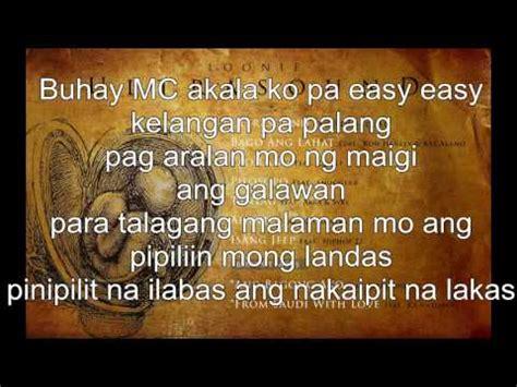 lyrics abra loonie tanyag ft abra and syke with lyrics
