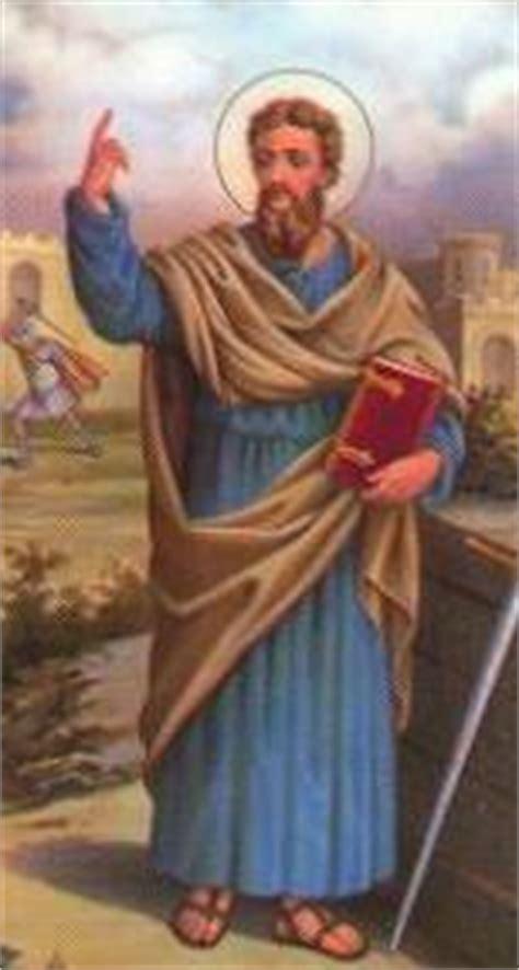 lettere di s paolo lettere apostoliche san paolo lettera ai galati