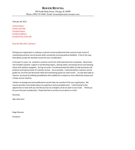 General Customer Service Cover Letter by General Customer Service Cover Letter Gse Bookbinder Co