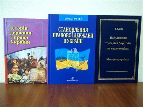 Міжнародний бібліотечно інформаціонний центр ім Ярослава