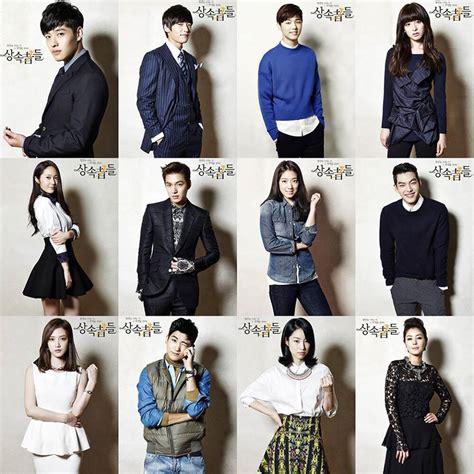 film korea the heirs the heirs hakkinda her şey park shin hye turkey