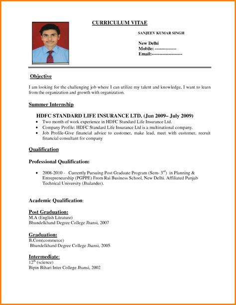 resume format for 8 sle resume format for application global