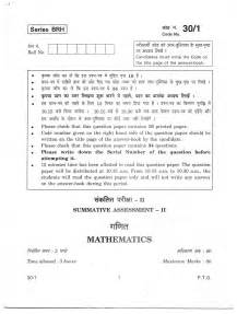 Math Topics Research Papers by Research Paper Mathematics Education