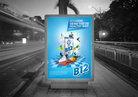 b12 energy drink b12 energy drink on behance
