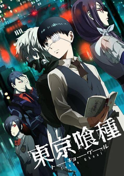 6 Anime Like Tokyo Ghoul 6 anime like tokyo ghoul recommendations