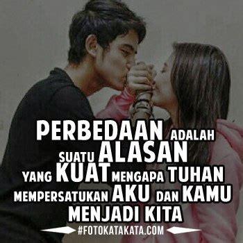 kata kata mutiara cinta romantis buat pacar paling the knownledge